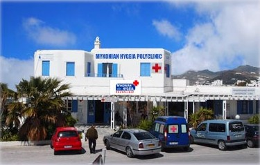 Medical-Center-Mykonos